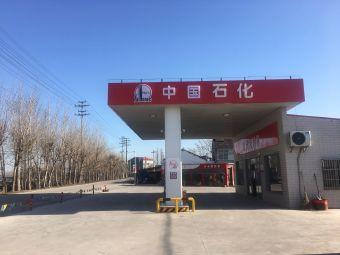 中国石化苏州张家港福海晨德路加油站