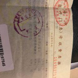 上海市第八人民医院体检中心地址,电话,预约,营