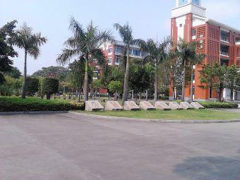 中医药大学校园服务中心