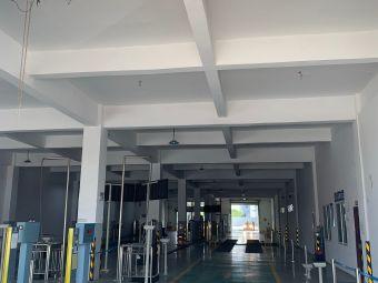 太仓鸿泰机动车检测服务有限公司