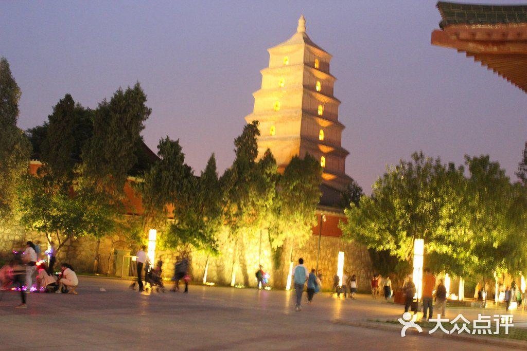 大雁塔南广场-图片-西安周边游-大众点评网