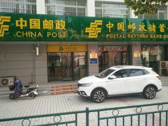 中国邮政(龙鼎邮政支局)