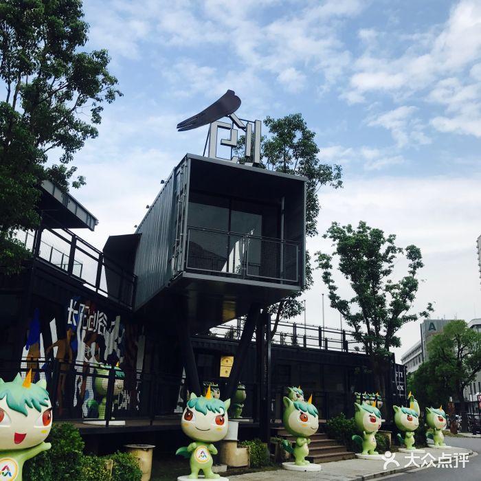 长阳谷创意产业园图片 - 第19张
