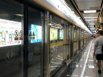地铁3号线