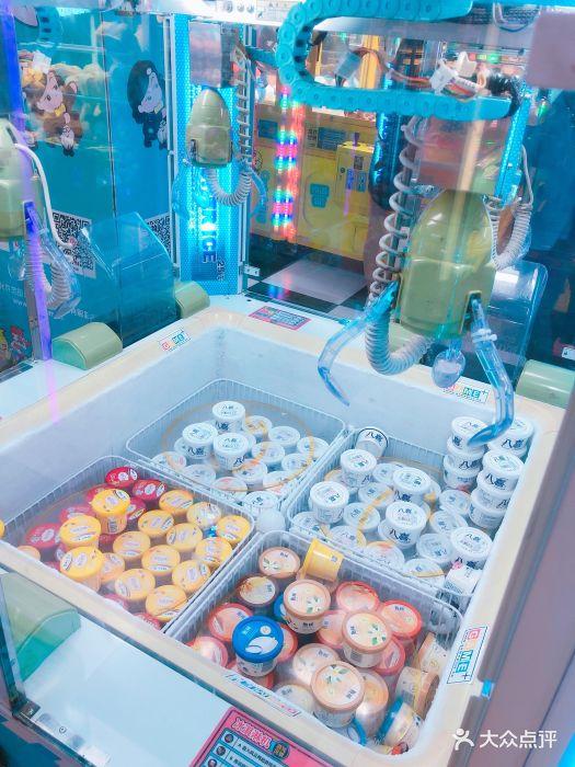 风云再起娃娃娱乐中心(大悦城店)冰淇淋抓图片机动漫-第169张呼和浩特玩具枪图片