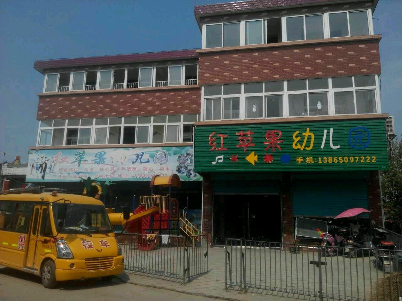 上桥红苹果幼儿园-图片-蚌埠-大众点评网