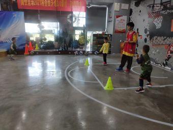 国佳花式篮球启航馆