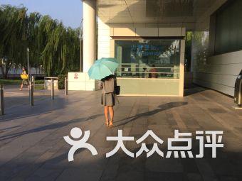 通用电气中国科技园