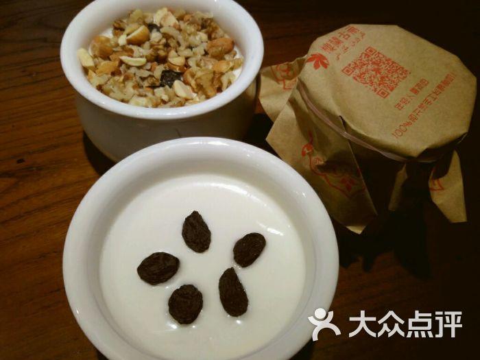 楼兰古丽(大雁塔景观店)-酸奶-菜-酸奶图片-西安美食