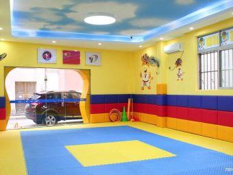 励风国际跆拳道教育(容桂吉祥馆)