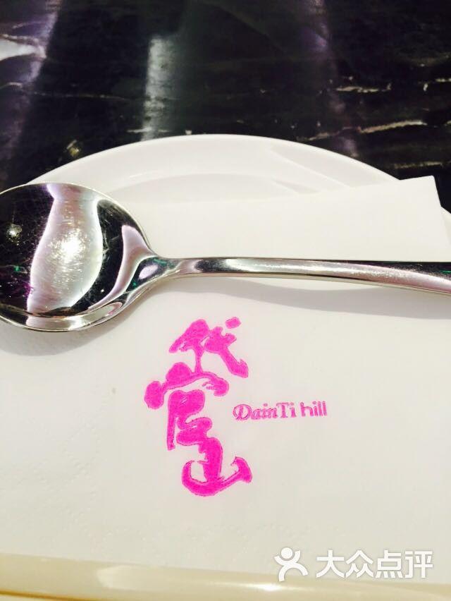 代官山创意餐厅(市府恒隆店)-勺子图片-沈阳美食