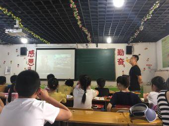 金童教育(曙光楼校区)