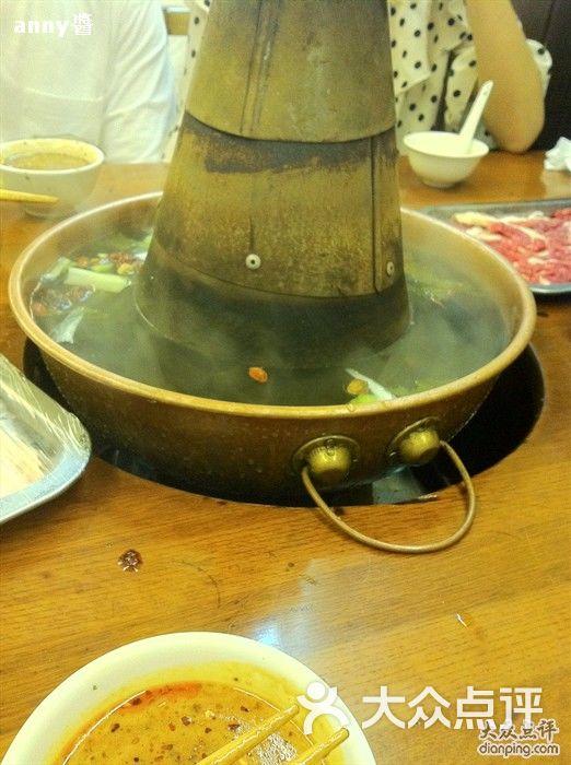 南角亭热气涮羊肉火锅锅子图片 - 第121张