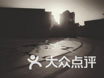 上海国际舞蹈中心