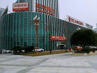 广博国际商贸中心