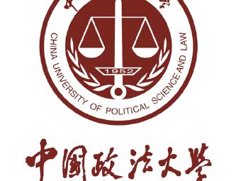 中国政法大学司法考试学院(华东分中心)