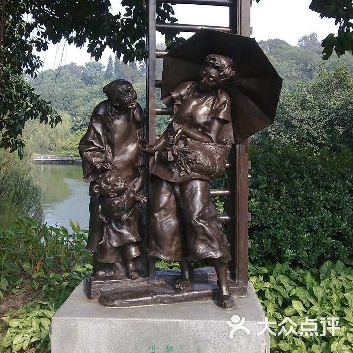 雕塑公园荔枝图片-北京公园-大众点评网