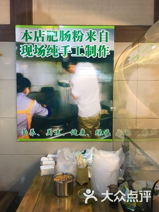 白家龙华牛排粉老店肥肠店图片