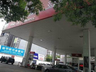 中国石化(洛阳涧西加油站)