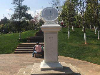云南师范大学(呈贡校区)