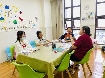 i2艾途儿童成长中心(德坤中心)