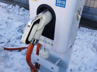 北京怀柔党校电动汽车充电站