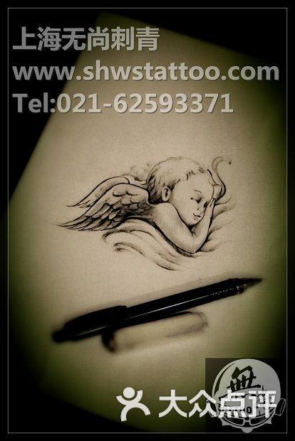 手稿:小天使纹身图案设计~无尚刺青