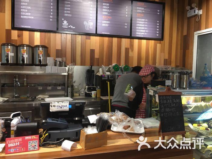MU.BREAD麦卡优娜(龙盛图片店)-广场-三亚美排名美食市区上海图片