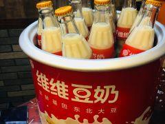 维维豆奶-八个汤包金陵名小吃(湖南路店)