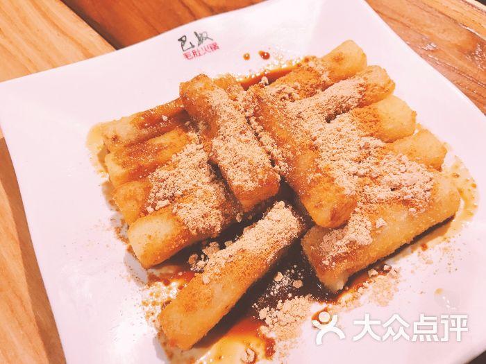 巴奴毛肚火锅(商鼎路店)红糖糍粑图片 - 第1张