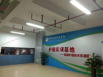 卫生职业学院