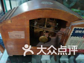 海星钟表工作室