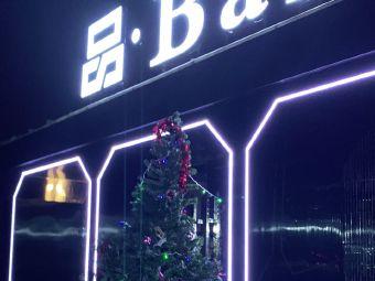 品酒吧Bar