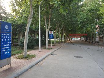 交通职业技术学院