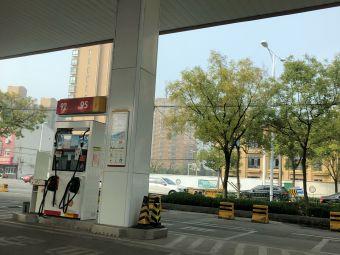 中国石化壳牌红叶加油站