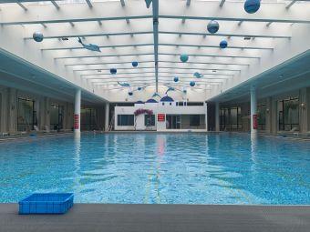 安阳城游泳馆