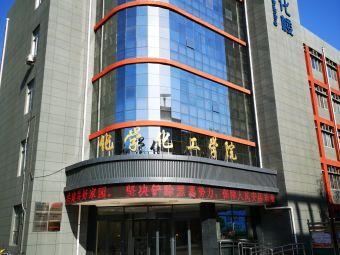 宁夏大学文萃校区化学化工学院