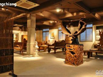 爪哇丛林艺术生活馆