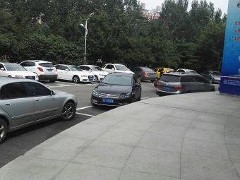 黑龙江省图书馆-停车场