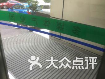 上海多媒体产业园会展中心