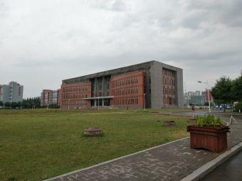 山西能源学院