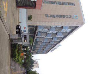 台行银座金融学院
