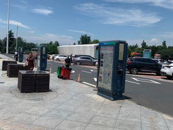 古盐河服务区电动汽车充电站