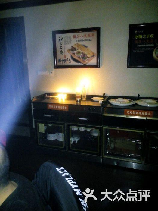 味知苑老南京烤鸭店-特色-北京美食图片的焦作美食图片