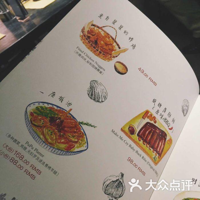很高兴遇见你餐厅(天津海信广场店)图片 - 第5张