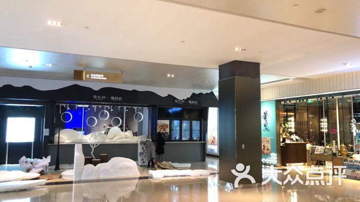 觉米chewmii(无限极荟购物答案店)基础-第24张机械设计图片第五版少广场课后学时图片