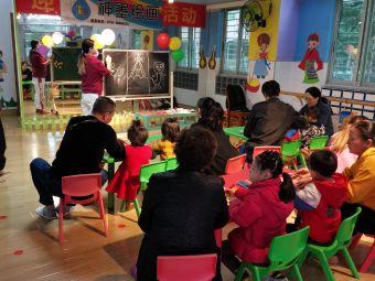 金美幼儿园