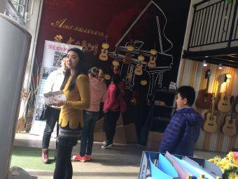 莯笙文化艺术中心