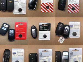 芯片遥控钥匙