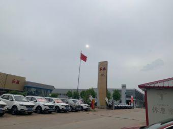 特斯拉超级充电站(瑞通汽车园站)
